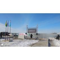 Закладка первого камня при строительстве НИИ ОММ