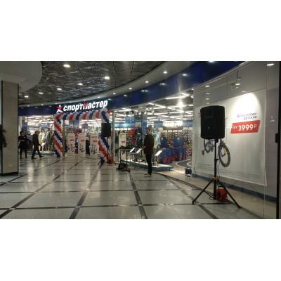 Открытие магазина СпортМастер в ТЦ Гринвич