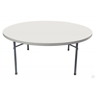 Стол складной круглый 180 см